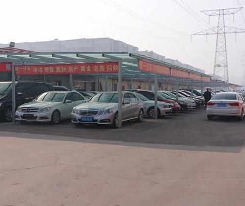辽宁中普盛京二手车交易市场