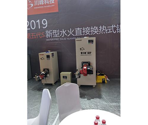 晋川峰环保锅炉